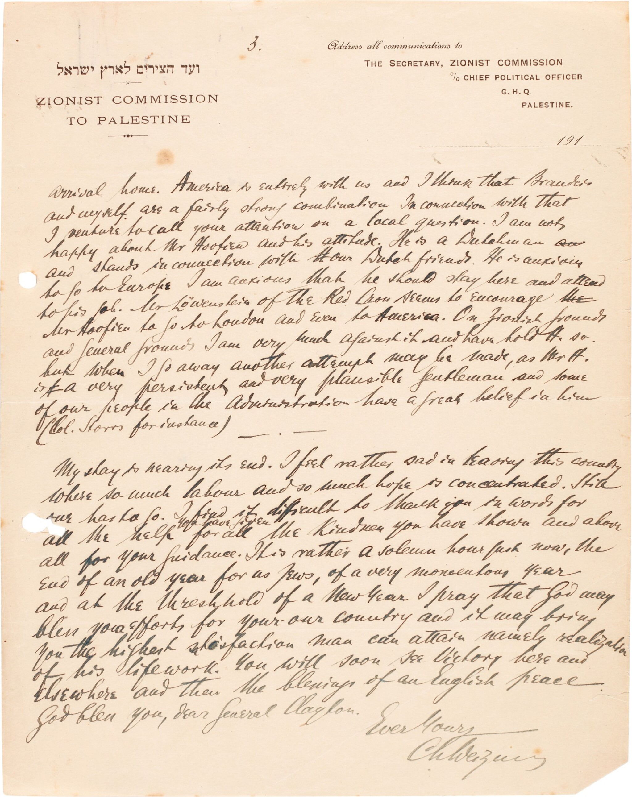 View full screen - View 1 of Lot 124. Chaim Weizmann | Autograph letter signed, to General Sir Gilbert Clayton, 6 September 1918.
