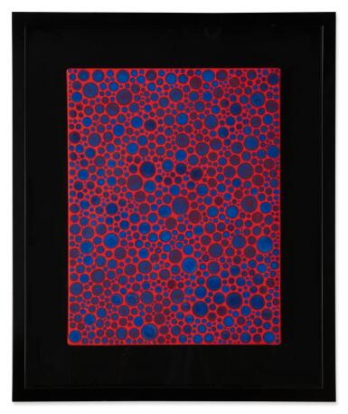 View 2. Thumbnail of Lot 1. Dots-Obsession.