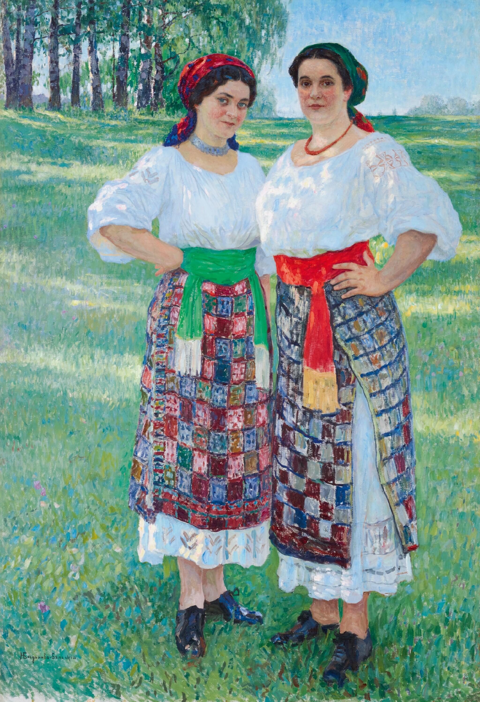 View full screen - View 1 of Lot 43. NIKOLAI PETROVICH BOGDANOV-BELSKY | TwoWomen in Latgalian Dress.