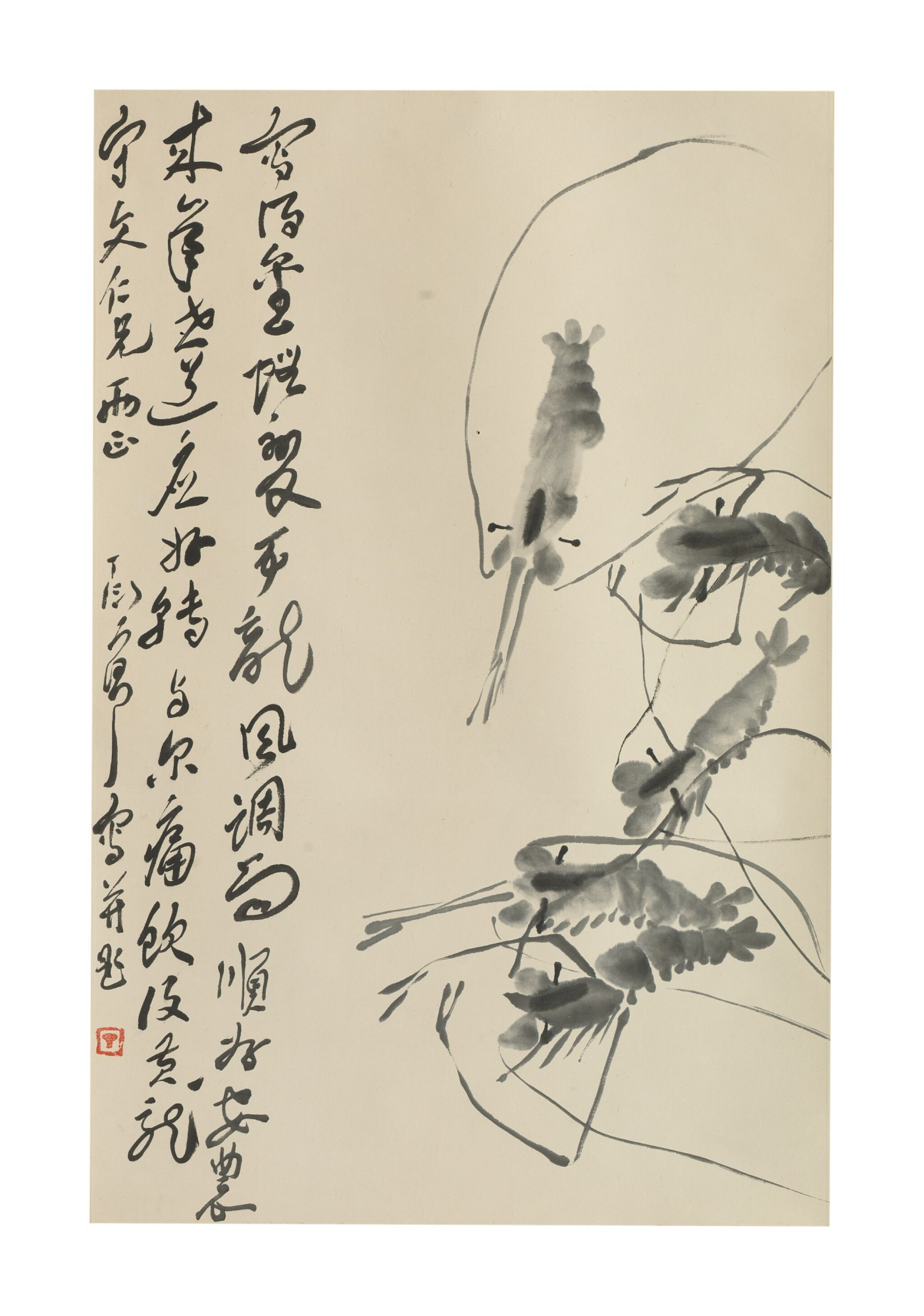 View 1 of Lot 1081.  DING YANYONG 1902-1978 | FIVE SHRIMPS.
