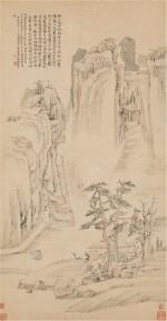 Xiao Yuncong 1596 - 1673 蕭雲從 1596-1673 | Landscape 溪山高隱