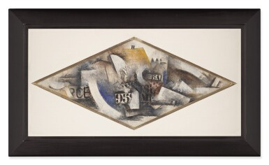View 2. Thumbnail of Lot 14. ROBERT MARC   UNTITLED (9357).