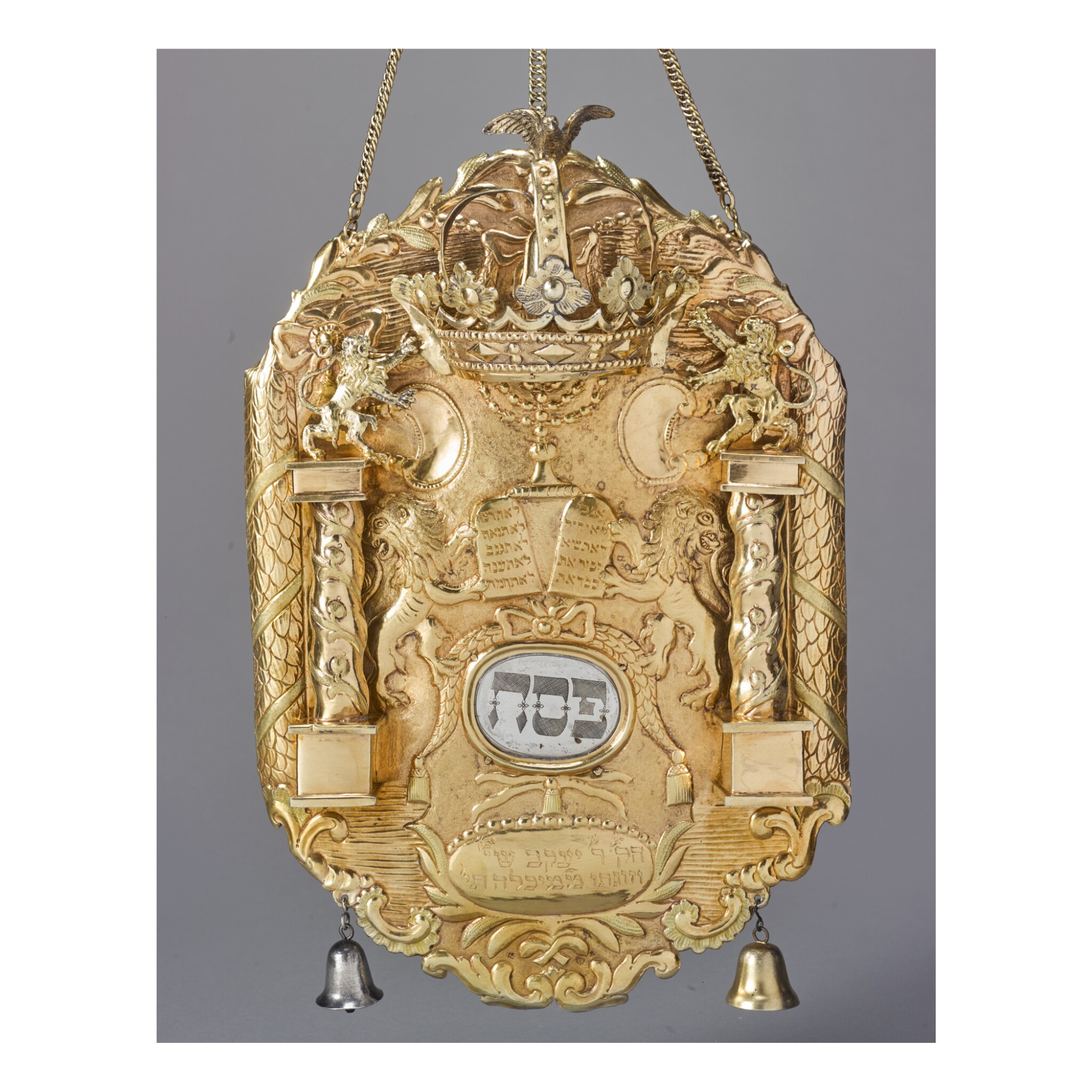 View full screen - View 1 of Lot 53. A GERMAN SILVER-GILT TORAH SHIELD, MARKED IR, PROBABLY FOR JOHANN JACOB RUNECKE, FÜRTH, DATE LETTER M, LATE 18TH CENTURY.