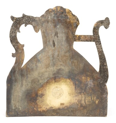 View 2. Thumbnail of Lot 139. A NEAR EASTERN BRASS HANUKAH LAMP WITH EWER-FORM BACKPLATE, EARLY 20TH CENTURY.