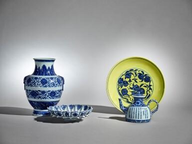 View 3. Thumbnail of Lot 72. A yellow-ground underglaze-blue 'nine peaches' dish, Seal mark and period of Qianlong   清乾隆 黃地青花九桃紋盤 《大清乾隆年製》款.