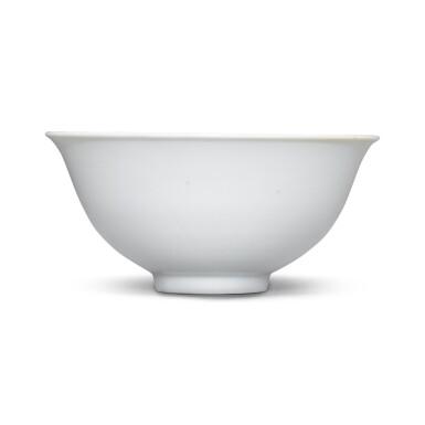 View 8. Thumbnail of Lot 3. A sancai-glazed bowl, Qing dynasty, Kangxi period.