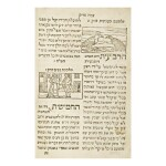 TSEMAH TSADDIK (ETHICAL PARABLES), [RABBI LEON MODENA], VENICE: DANIEL ZANETTI, 1600