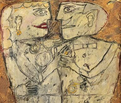 View 2. Thumbnail of Lot 112. La cavalière au diamant (The Dancing Partner with Diamonds) |《戴鑽石的舞伴》.