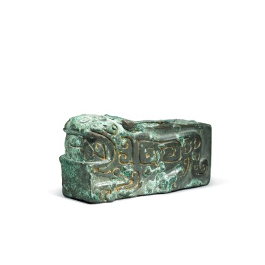 View 3. Thumbnail of Lot 24. An archaic bronze 'tiger' fitting, Shang dynasty | 商 青銅虎紋部件.