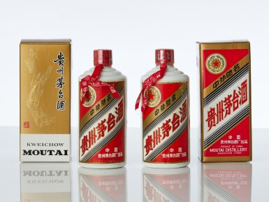 View 1. Thumbnail of Lot 7712. 1997年產五星牌貴州茅台酒 Kweichow Five Star Moutai 1997 (2 BT50).