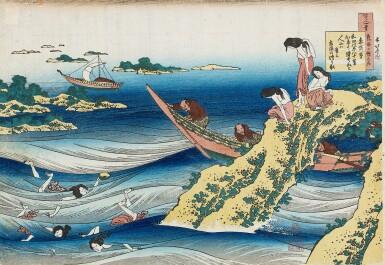 KATSUSHIKA HOKUSAI (1760-1849) POEM BY SANGI NO TAKAMURA | EDO PERIOD, 19TH...