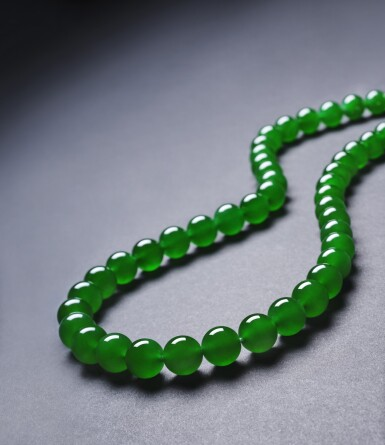 """View 4. Thumbnail of Lot 1662. AN EXTREMELY RARE AND EXCEPTIONAL """"IMPERIAL GREEN"""" JADEITE BEAD AND DIAMOND NECKLACE 