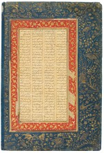 AN ILLUMINATED TEXT LEAF FROM A ROYAL COPY OF FIRDAUSI'S SHAHNAMEH, CONTAINING SECTIONS ON KAY KAVUS WRITING A LETTER TO THE KING OF MAZANDARAN AND KAVUS GOING TO MAZANDARAN, INDIA, MUGHAL, CIRCA 1610