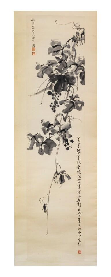 View 2. Thumbnail of Lot 126. Artistes variés Ensemble de neuf peintures | 花鳥畫 一組九幀 | Various artists Set of Nine Paintings.