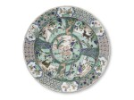 A PAIR OF FAMILLE-VERTE MYTHICAL BEAST DISHES | QING DYNASTY, KANGXI PERIOD [TWO ITEMS]