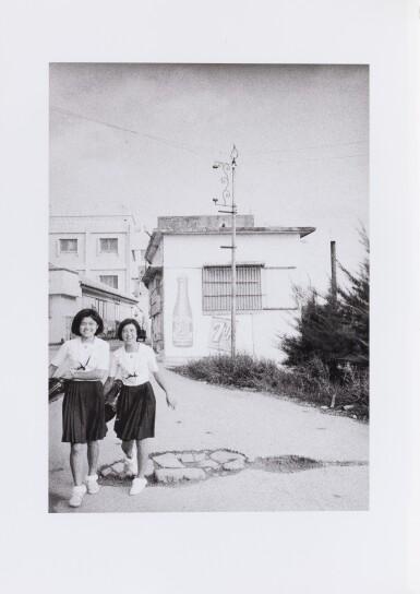 View 3. Thumbnail of Lot 134. Le Journal intime du Japon. Ed. du Solstice, 2007. 24 photographies de Araki. Tirage à 140, 1/100 de sociétaires.