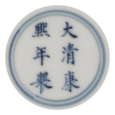 View 2. Thumbnail of Lot 533. A FINE ANHUA AND IRON-RED DECORATED 'BIRTHDAY' DISH,  KANGXI MARK AND PERIOD.