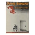 (YUKIO MISHIMA) | TAMOTSU YATO. YOUNG SAMURAI. BODYBUILDERS OF JAPAN. TOKYO: JOHN WEATHERALL, 1966 (2 EDITIONS) AND NEW YORK: GROVE PRESS, 1967