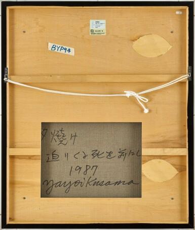 View 4. Thumbnail of Lot 540. Yayoi Kusama 草間彌生 | The Evening Glow, Facing the Imminent Death 晚霞,面對將至之逝.