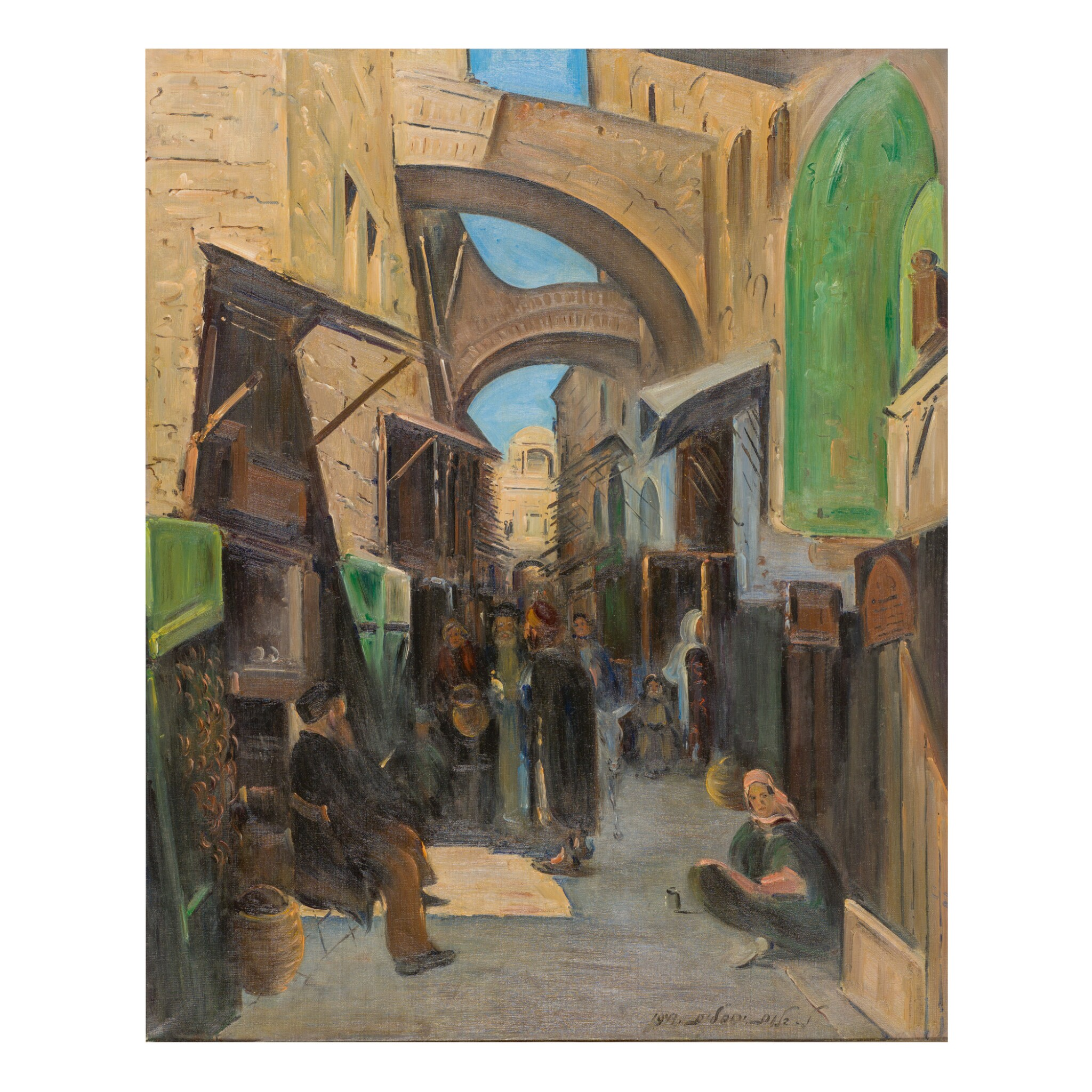 View full screen - View 1 of Lot 11. LUDWIG BLUM   THE OLD CITY, JERUSALEM.