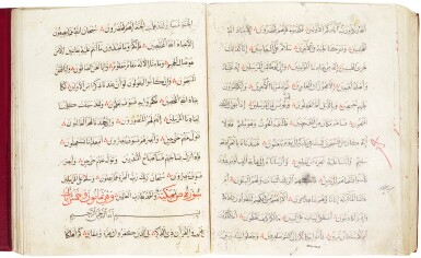 AN ILLUMINATED QUR'AN, COPIED BY 'ABD AL-LATIF AL-SAYFI UZBEK, EGYPT, MAMLUK, DATED 876 AH/1472 AD