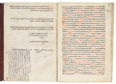 SHAMS AL-DIN ABI 'ABD ALLAH MUHAMMAD AL-DIHNI, KITAB AL-MU'NI FI'L-DU'AF WA BA'D AL-THIQAT, COPIED BY 'ALI IBN MUHAMMAD B. DAWUD B. KHIDIR, YEMEN, RASULID, DATED 817 AH/1414 AD