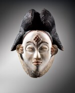 Masque, Punu, Gabon | Punu mukuya mask
