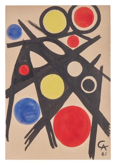 View 1. Thumbnail of Lot 486. ALEXANDER CALDER | BLACK STRUCTURE WITH DISCS.