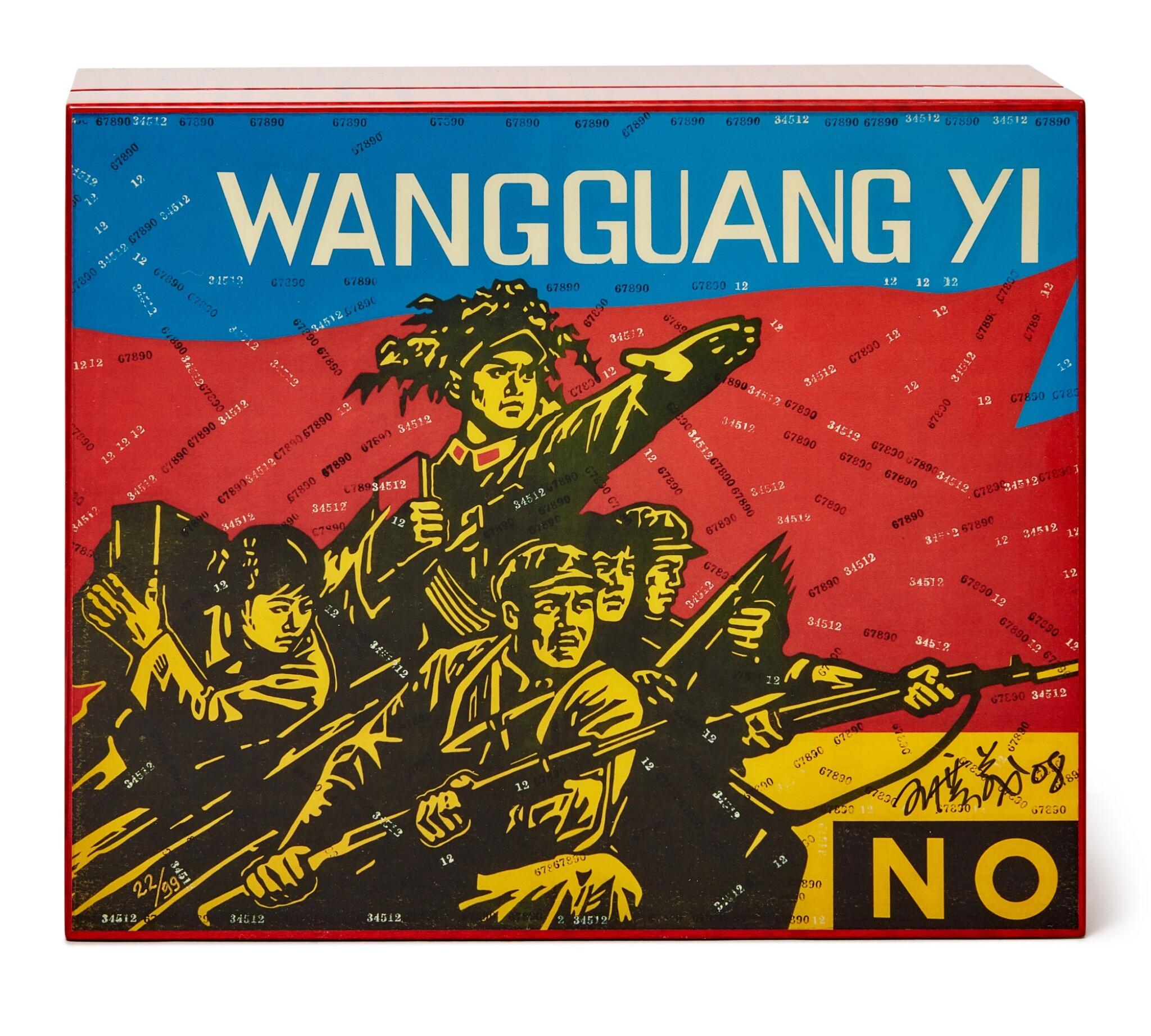 View full screen - View 1 of Lot 3. Wang Guangyi 王廣義 X ELIE BLEU I Red Sycamore Humidor 紅色懸鈴木雪茄盒.