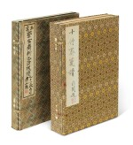 Two sets of Chinese woodblock print albums, 1952 and 1955