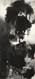 Zhang Daqian (Chang Dai-chien, 1899-1983) 張大千 (1899-1983)   Majestic Mountains in Cloudy Mist 無象之象
