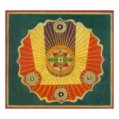 View 1. Thumbnail of Lot 9. PAKHAL TIRUMAL REDDY | CONCEPT OF SUN.