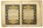 AN ILLUMINATED QUR'AN JUZ (XXIX), COPIED BY ZAYN AL-'ABIDIN B. MUHAMMAD AL-KATIB, PERSIA, AQQOYUNLU, DATED 888 AH/1483 AD
