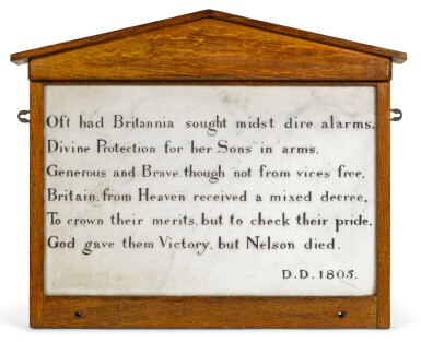 A MARBLE WALL TABLET COMMEMORATING VICE-ADMIRAL HORATIO NELSON, SECOND QUARTER 19TH CENTURY