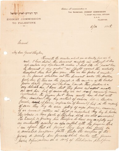 View 2. Thumbnail of Lot 124. Chaim Weizmann | Autograph letter signed, to General Sir Gilbert Clayton, 6 September 1918.