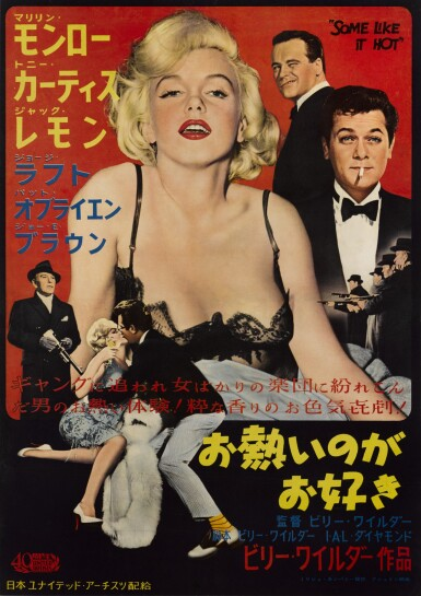 SOME LIKE IT HOT (1959) POSTER, JAPANESE