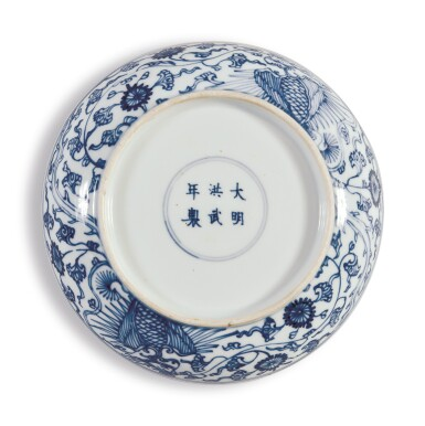 View 2. Thumbnail of Lot 1138. A BLUE AND WHITE 'PHOENIX' DISH, QING DYNASTY, 18TH CENTURY.