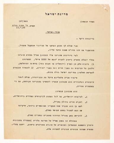 View 1. Thumbnail of Lot 179. BEN-GURION | typed letter signed, to Itzhak Greenbaum, 1948.