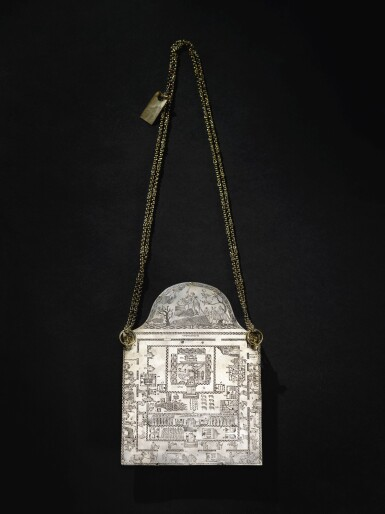 View 2. Thumbnail of Lot 27. AN IMPORTANT PARCEL-GILT SILVER TORAH SHIELD ENGRAVED WITH A PLAN OF THE HOLY TEMPLE IN JERUSALEM, ATTRIBUTED TO ELIMELEKH TZOREF OF STANISLAV, CIRCA 1780.