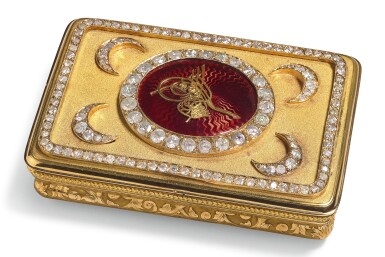 A FINE DIAMOND-SET AND ENAMELLED GOLD PRESENTATION CASE WITH TUGHRA OF SULTAN ABDÜLAZIZ (R.18530-61), ISTANBUL, TURKEY, MID-19TH CENTURY