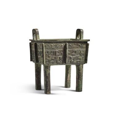 View 6. Thumbnail of Lot 10. An archaic bronze food vessel (Fangding), Early Western Zhou dynasty | 西周初 青銅饕餮紋方鼎.