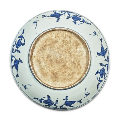View 2. Thumbnail of Lot 122. A large blue and white 'monkey and deer' dish, 16th / 17th century.