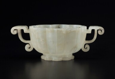 View 3. Thumbnail of Lot 51. A pale celadon jade lobed cup, Ming dynasty | 明 青白玉菱花式雙耳盃.