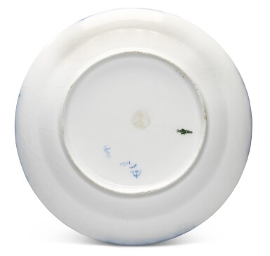 View 2. Thumbnail of Lot 156. Aller Laender: A Soviet porcelain propaganda plate, State Porcelain Factory, Petrograd, 1921.