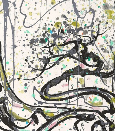 View 4. Thumbnail of Lot 3144. 吳冠中 Wu Guanzhong | 清奇古怪 Ancient Cypresses of the Han Dynasty .