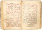 ABU'L MAKARIM HIBATALLAH IBN JUMAY' AL'ISRA'ILI (D.1198 AD), KITAB AL-IRSHAD LI-MASALIH AL-ANFUS WA'L-AJSAD, ('GUIDANCE FOR THE WELFARE OF SOULS AND BODIES'), A MEDICAL ENCYCLOPEDIA, NEAR EAST, MAMLUK, 15TH CENTURY