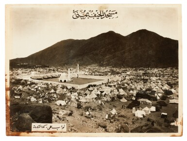 View 4. Thumbnail of Lot 171. Mecca and Medina. Forty photographs and twenty-four photograph postcards on mounts.