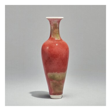 View 1. Thumbnail of Lot 103. A FINE PEACHBLOOM-GLAZED AMPHORA VASE,   KANGXI MARK AND PERIOD.