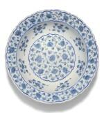 A RARE IZNIK BLUE AND WHITE POTTERY CHINOISERIE TAZZA, TURKEY, CIRCA 1560-70