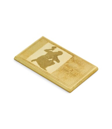 View 4. Thumbnail of Lot 181. Gold plate [Plaque en or], 1975.